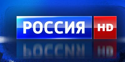 телеканал россия 1 в Испании